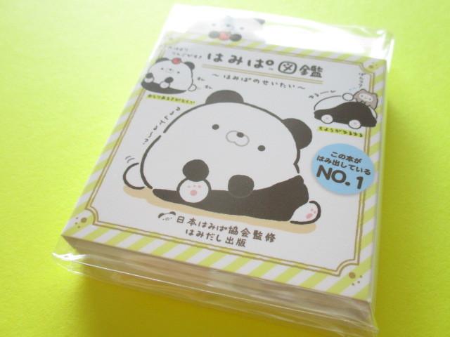 Photo1: Kawaii Cute Patapata Mini Memo Pad Pad Hamipa San-x *ぱんだ、はみでました。(MW48101)