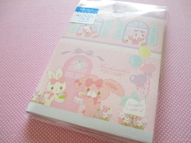 Photo1: Kawaii Cute Regular Letter Set Sanrio Original *Bonbonribbon (98306-3)