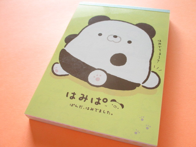 Photo1: Kawaii Cute Large Memo Pad Hamipa San-x *ぱんだ、はみでました。(MW47901)