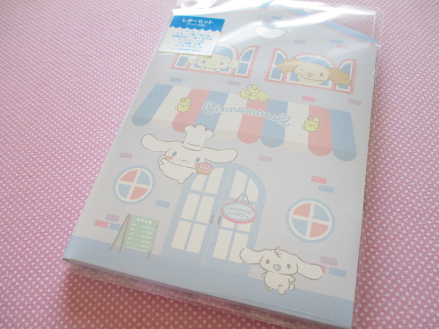 Photo1: Kawaii Cute Regular Letter Set Sanrio Original *Cinnamoroll (98300-4)