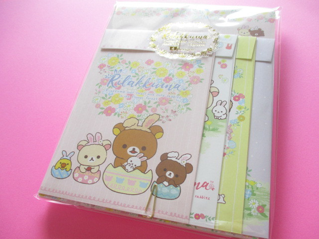 Photo1: Kawaii Cute Regular Letter Set San-x *Rilakkuma met Small and Cute Rabbits in the Flower Forest (LH66101)
