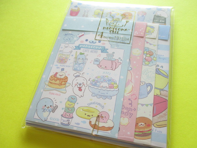 Photo1: Kawaii Cute Regular Letter Set San-x Mamegoma *Mamegoma Cafe (LH66601)