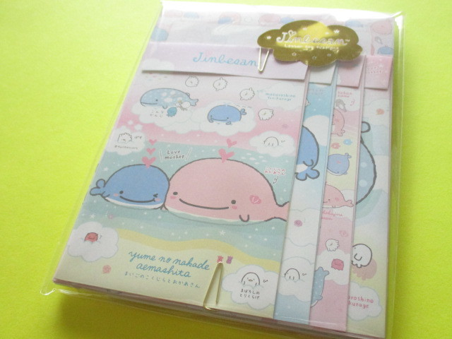 Photo1: Kawaii Cute Regular Letter Set San-x Jinbesan *Maigo no Kokujira no Yume (LH66701)