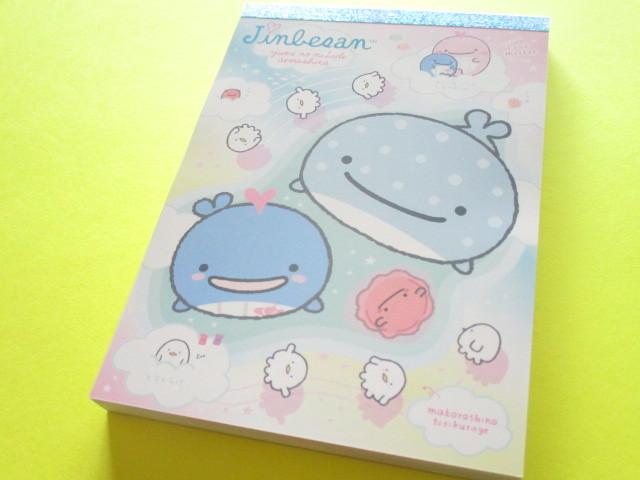 Photo1: Kawaii Cute Large Memo Pad Jinbesan San-x *Maigo no Kokujira no Yume (MW48701)