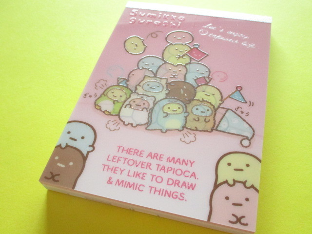 Photo1: Kawaii Cute Large Memo Pad Sumikkogurashi San-x *Tapioca (MW50001)
