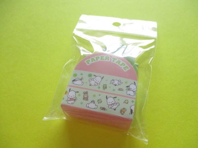 Photo1: Kawaii Cute Masking Tape/Deco Tape Sticker Sanrio Original *Pochacco (16688-0)