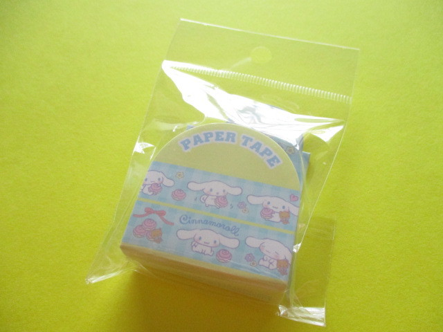 Photo1: Kawaii Cute Masking Tape/Deco Tape Sticker Sanrio Original *Cinnamoroll (16684-7)