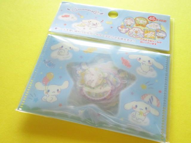 Photo1: Kawaii Cute Sticker Flakes Sack Sanrio Original *Cinnamoroll (00181-3)