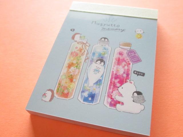 Photo1: Kawaii Cute Mini Memo Pad Mugyutto Memory Crux *Herbarium (55709)
