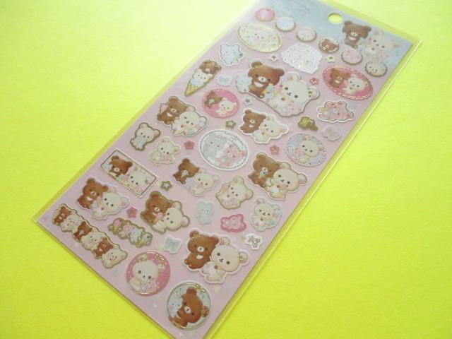 Photo1: Kawaii Cute Stickers Sheet San-x *Korilakkuma and Chairoikoguma Happy Ice Cream (SE38202)