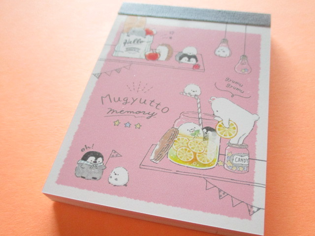 Photo1: Kawaii Cute Mini Memo Pad Mugyutto Memory Crux *Marche (55710)