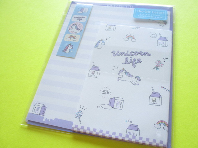 Photo1: Kawaii Cute cho-bit Letter Set Crux *Unicorn Life (09135 )