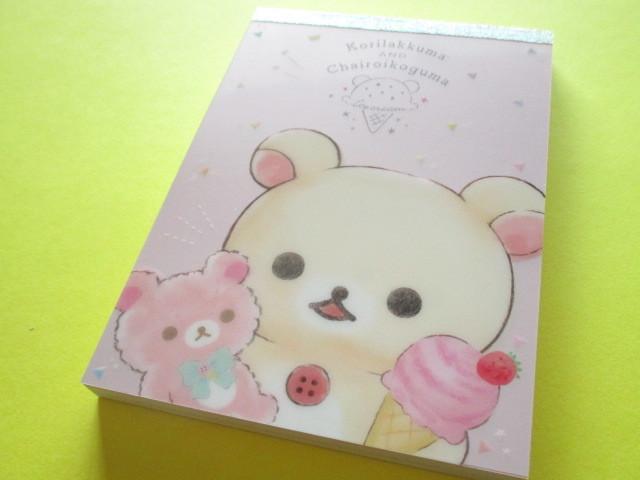 Photo1: Kawaii Cute Large Memo Pad Set San-x *Korilakkuma and Chairoikoguma Happy Ice Cream (MW49101)