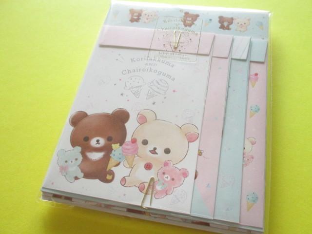 Photo1: Kawaii Cute Regular Letter Set San-x *Korilakkuma and Chairoikoguma Happy Ice Cream (LH66801)