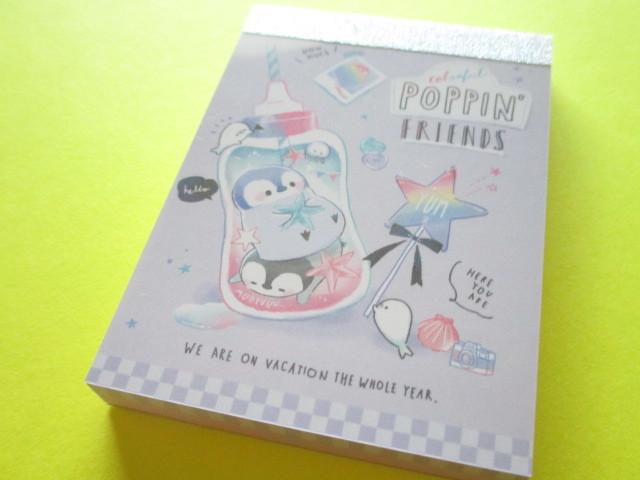 Photo1: Kawaii Cute Mini Memo Pad Q-LiA *Poppin' Friends (30390)