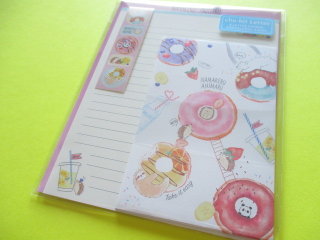 Photo1: Kawaii Cute cho-bit Letter Set Crux *Namakeru Animal (09138 )