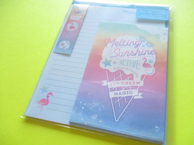 Photo1: Kawaii Cute cho-bit Letter Set Curx *Melting Sunshine (09136)