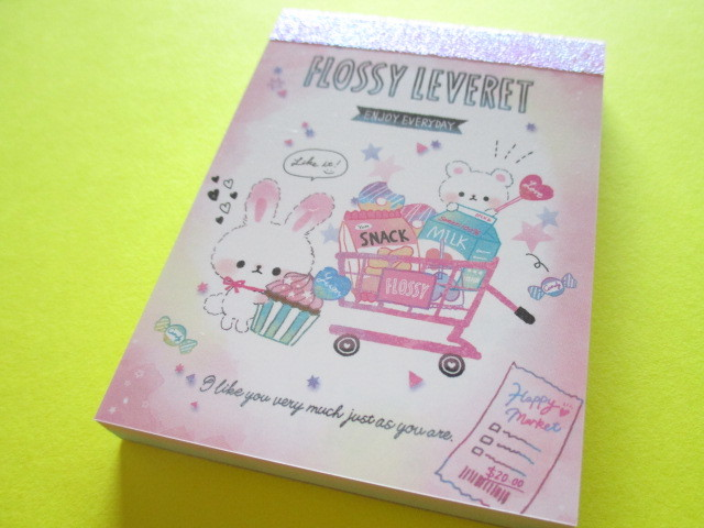 Photo1: Kawaii Cute Mini Memo Pad Q-lia  *Flossy Leveret (30359)