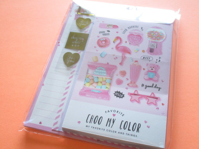 Photo1: Kawaii Cute Choo My Color Letter Set Q-LiA *Smething Pink (30350)