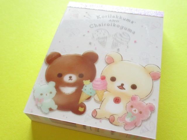 Photo1: Kawaii Cute Mini Memo Pad San-x *Korilakkuma and Chairoikoguma Happy Ice Cream (MW49201-1)