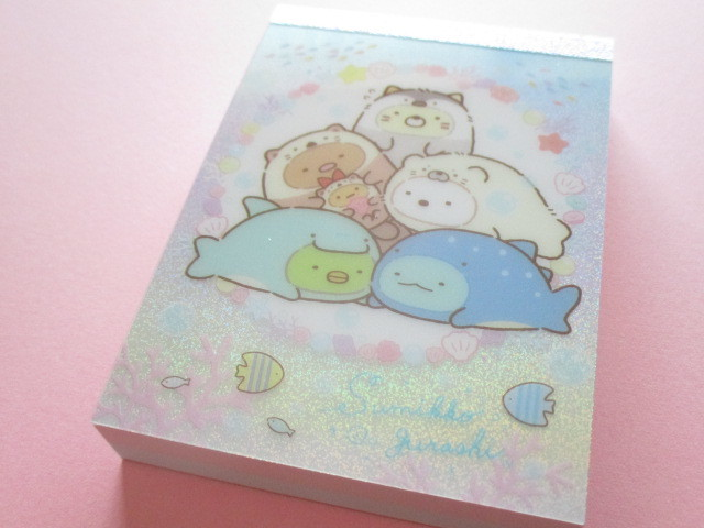Photo1: Kawaii Cute Mini Memo Pad Sumikkogurashi San-x *Sumikko & Umikko (MW49701-2)
