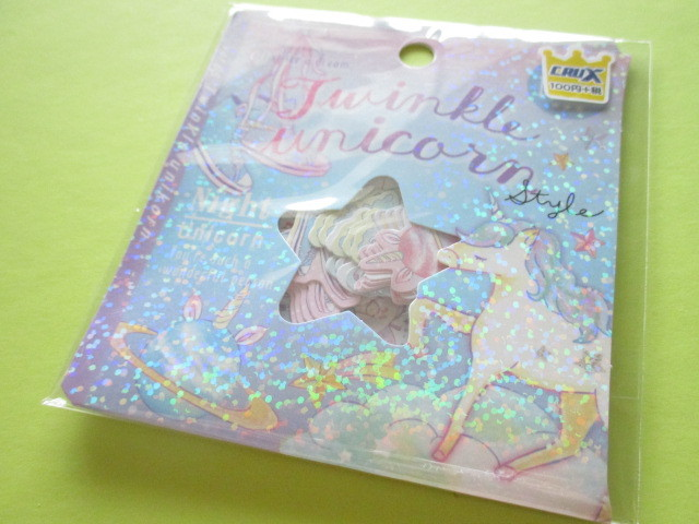 Photo1: Kawaii Cute Sticker Flakes Sack Crux *Twinkle Unicorn Style (05912)