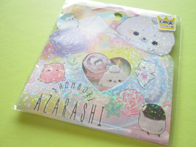 Photo1: Kawaii Cute Sticker Flakes Sack Crux *Shombori Azarashi  (05911)