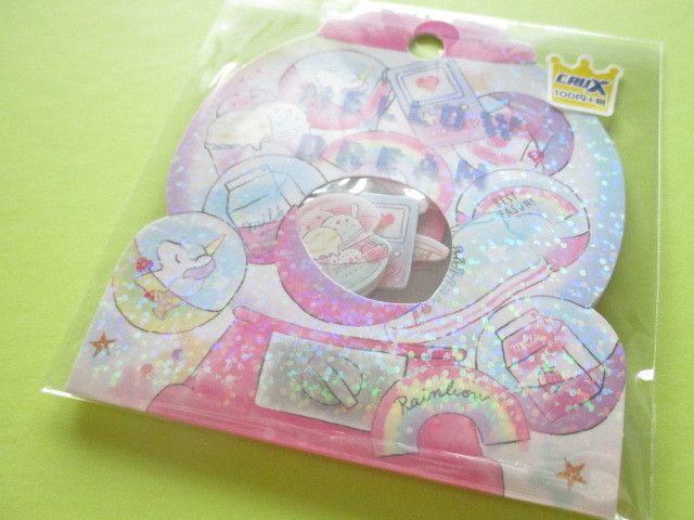 Photo1: Kawaii Cute Sticker Flakes Sack Crux *Mellow Dream (05915)