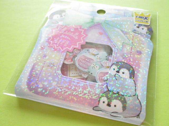 Photo1: Kawaii Cute Sticker Flakes Sack Crux *Little Pen Life (05913)