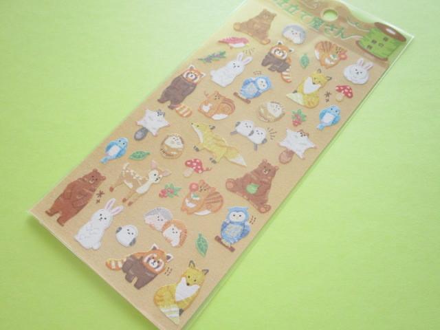 Photo1: Kawaii Cute ちいさな仕立て屋さん Stickers Sheet Mind Wave *森の動物 (79760)