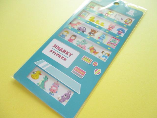 Photo1: Kawaii Cute Jihanky Stickers Sheet Mind Wave *Toy (79770)