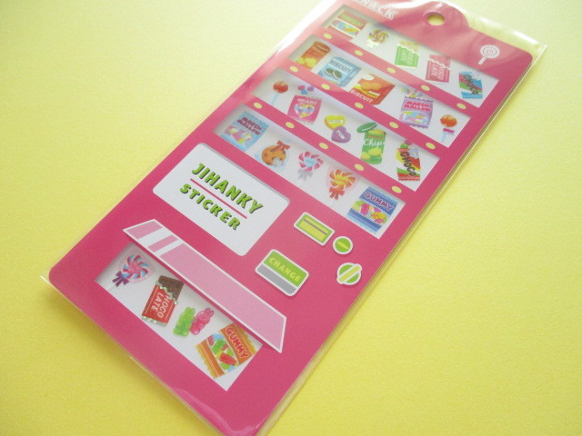 Photo1: Kawaii Cute Jihanky Stickers Sheet Mind Wave *Snack (79771)