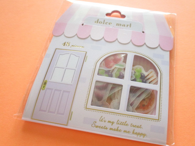 Photo1: Dolce Mart Sticker Flakes Sack Q-LiA *Juicy Fruits (31214)