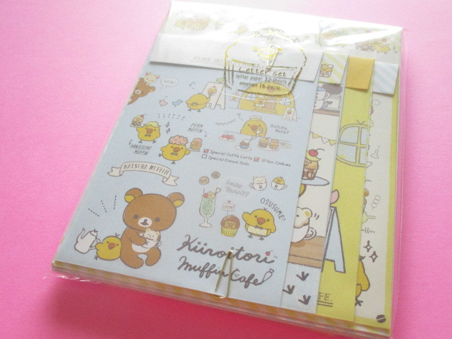 Photo1: Kawaii Cute Letter Set Rilakkuma San-x *Kiiroitori Muffin Cafe (LH67401)