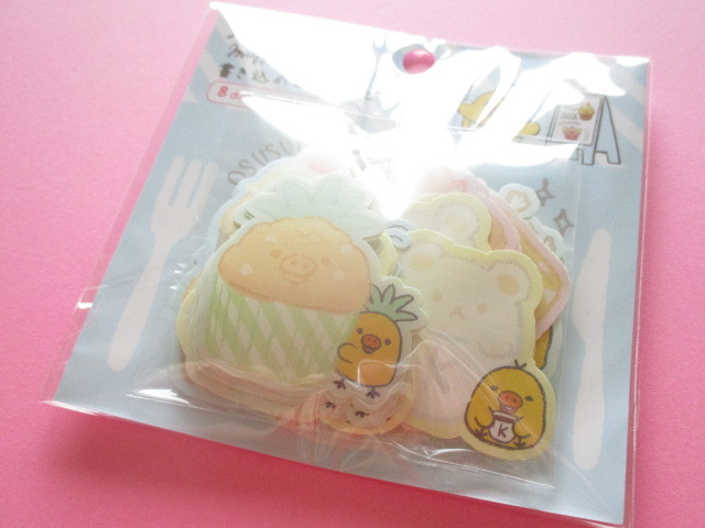 Photo1: Seal Bits Kawaii Cute Sticker Flakes Sack Rilakkuma San-x *Kiiroitori Muffin Cafe (SE38601)
