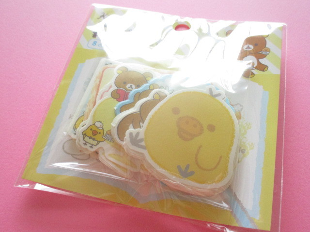 Photo1: Seal Bits Kawaii Cute Sticker Flakes Sack Rilakkuma San-x *Kiiroitori Muffin Cafe (SE38602)