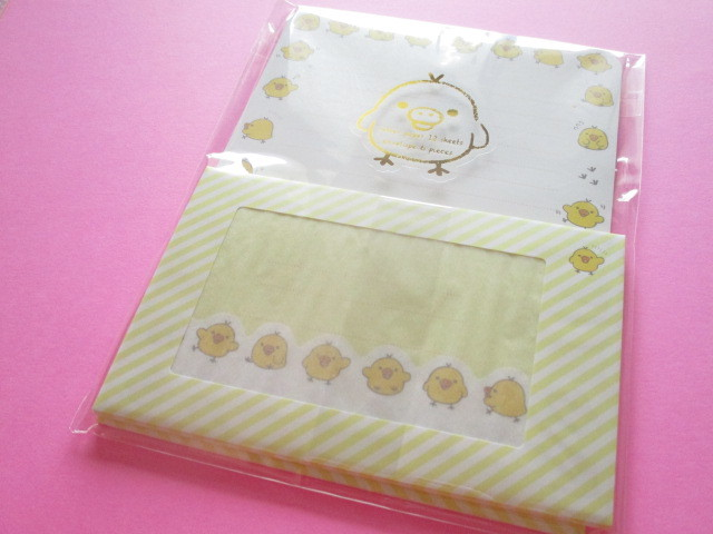 Photo1: Kawaii Cute Letter Set Rilakkuma San-x *Kiiroitori Muffin Cafe (LH67501)