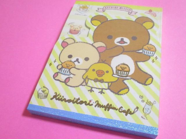 Photo1: Kawaii Cute Large Memo Pad Rilakkuma San-x * Kiiroitori Muffin Cafe (MW50501)