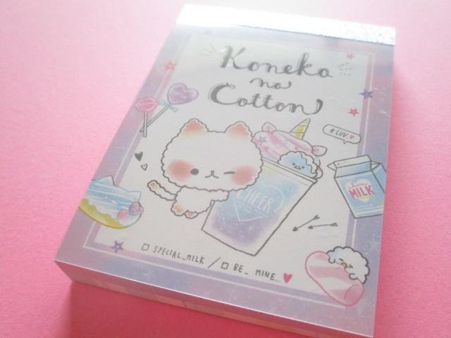 Photo1: Kawaii Cute Mini Memo Pad Kamio Japan *Koneko no Cotton (24337)