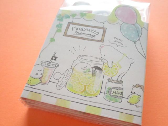 Photo1: Kawaii Cute Patapata Mini Memo Pad Crux *Mugyutto Memory (09218)