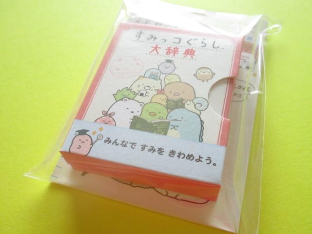Photo1: Kawaii Cute Mini Memo Pad Set Sumikkogurashi San-x *Picture book Set (MW50801)