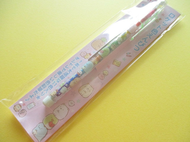 Photo1: Kawaii Cute Pop a Point Color Pencils San-x *Sumikkogurashi (PN28901)