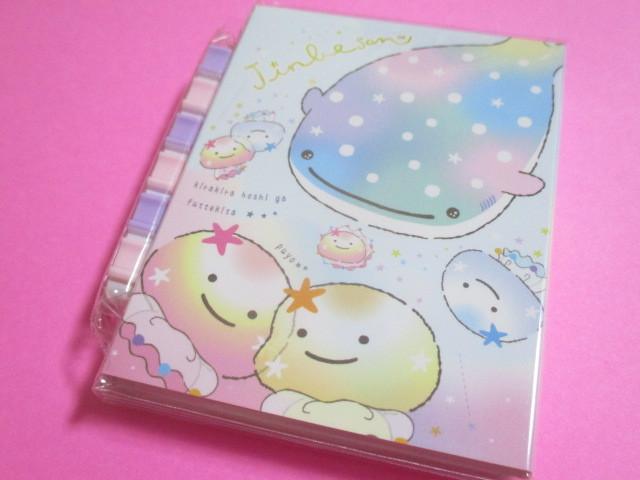 Photo1: Kawaii Cute Patapata Mini Memo Pad Set Jinbesan San-x *Nanairo Kurage (MW52701)
