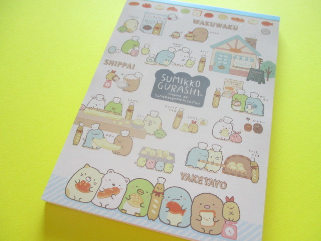 Photo1: Kawaii Cute Large Letter Pad San-x Sumikkogurashi *すみっこパンきょうしつ (MW51801)