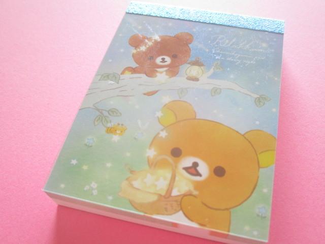 Photo1: Kawaii Cute Mini Memo Pad Rilakkuma San-x *Chairoikoguma and Starry Night (MW51401-3)