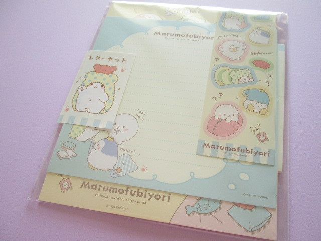 Photo1: Kawaii Cute Regular Letter Set Marumofubiyori Sanrio Original *Comic (78858-9)