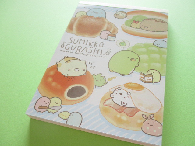 Photo1: Kawaii Cute Large Memo Pad Sumikkogurashi San-x *すみっこパンきょうしつ (MW52101)