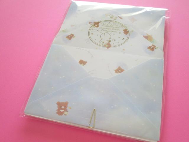 Photo1: Kawaii Cute Regular Letter Set San-x Rilakkuma *Chairoikoguma and Starry Night (LH67701)