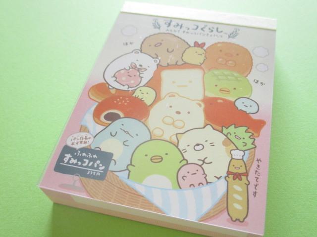 Photo1: Kawaii Cute Mini Memo Pad Sumikkogurashi San-x *すみっこパンきょうしつ (MW51901-4)