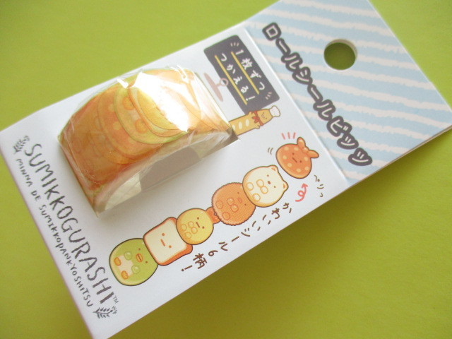Photo1: Kawaii Cute Roll Tape Seal Bits Stickers San-x *Sumikkogurashi (SE38901)